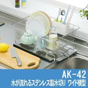 ステンレス キッチン アイディア