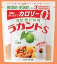 厚生労働省許可 特別用途食品糖尿病、肥満症の方に 砂糖と同じ甘さ!!熱にも強い!カロリー0の甘味料 自然派甘味料 ラカントS 200g