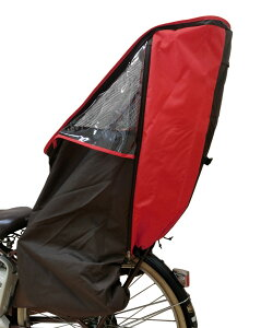 ●やっぱり日本製がいいね!●【HIRO子供乗せ自転車チャイルドシートレインカバー透明シート強化加工】テフォックス生地(テフロン加工)リア用