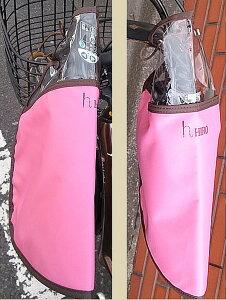 【カラフルハンドルカバー】防寒・防風に最適自転車用ハンドルカバー。内側ボアで暖か!!HANDLE-CV