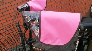 【HIROカラフルハンドルカバー】防寒・防風に最適自転車用ハンドルカバー。内側ボアで暖か!!han1502