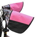 自転車 ハンドルカバー HIRO 日本製 【HIROカラフルハンドルカバー◆ブラックコンビ】日除け UV 対策に 夏向け 蒸れないメッシュ使い! テフォックス製 チャイルドシート レインカバー とお揃いで♪ han1705