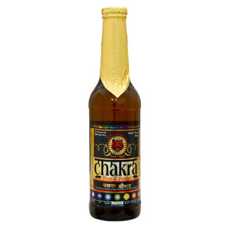 After 330 ml of cakra beer bottles liquor became 20 years old