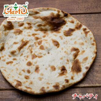 In the order of chapati (2 pieces) total of 10,000 yen or more