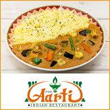 カレーはやっぱりライス派の方に!インドのカレーライスはいかが? インドカレー 野菜カレー カレー 通販ベジタブルカレー(250g)&ウコンライス(200g) 神戸インドカレーの店ア