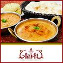 インドカレー好きのために!■インド料理体験4点セットコミコミ980円(5セット以上のご注文