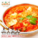 Asskicking hot shrimp curry one piece of article (170 g) [Indian curry] [seafood curry] [shrimp] [asskicking hot] [辛 】【 curry] [spice] [Indian dish] [Kobe are tea] [mail order] [RCP]