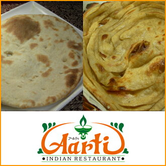 Is bread grilled rustic bread grilled chapati and paratha (1 each) using a whole wheat tandoor kiln finishing order for a total of 10,000 yen or more