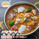 The seafood full loading such as a seafood curry one piece of article (250 g) shrimp, a cuttlefish, the shellfish! So that unique sweetness of the coconut milk gets sick! [Indian curry] [seafood curry] [shrimp] [curry] [spice] [Indian dish] [Kobe are tea] [mail order] [RCP]