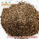ブラックペッパー 荒挽き 1kg / 1000g 業務用,常温便,Black Pepper Corsa,粗挽き,ブラ