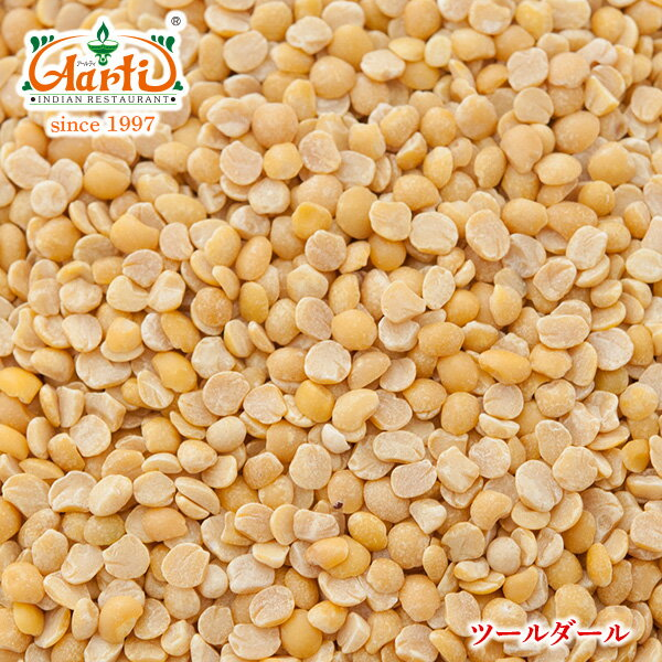 In 500 g of tool Dahl 10,000 yen or more
