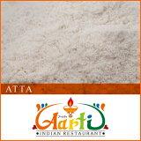 アタ 1kg / 1000g インド産 【常温便】【全粒粉】【Atta】【Whole Wheat Flour】【小麦粉】【チャパティ】 【RCP】