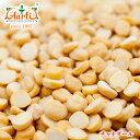 チャナダール 500g 常温便,豆,Chana Dal,ヒヨコ豆のひき割り,ひよこ豆 , RCP