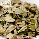 カレーリーフ 500g (100gx5) 常温便,葉,Curry Leaf,カレーリーフ,ドライ,Curry Patta,