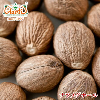 In 100 g of nutmeg hall 10,000 yen or more