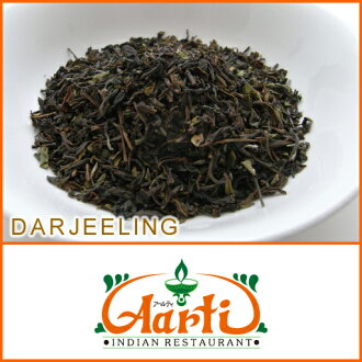1,000 g for Darjeeling tea leaf duties