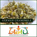 Chamomile German 20 g [normal temperature service] of email services free shipping [RCP] to say [spice] [spice] [dry] [herb] [petal] [German Chamomile]