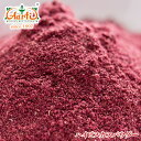 Free shipping in 10,000 yen or more 100 g of hibiscus powder [normal temperature service] [spice] [herb] [spice] [Hibiscus Powder] [dry] [RCP]