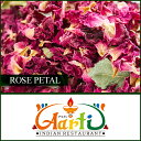 100 g of rose red pedals [normal temperature service] [dry] [herb] [spice] [spice] [RCP]