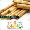 送料無料,シナモンスティック セイロン スリランカ産 100g 常温便,Cinnamon Stick,原