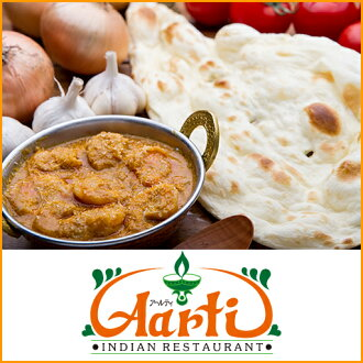 Is the set of (250 g) shrimp curry and naan bread (1 piece) you can choose from 5 types of Nan! Tasty shrimp and coconut milk aroma spice India man cock!