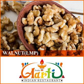 150 g of walnut LMP life