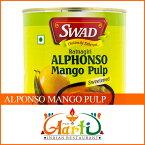 【凹みあり】アルフォンソマンゴーピューレ 850g×12缶(1ケース)【送料無料】 【インド産】【業務用】【通常便】【缶】【Mango Pulp】【マンゴーパルプ】【製菓材料】【RCP】