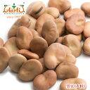 ファバビーン 大粒 1kg/1000g 【ソラマメ】【そら豆】【Faba Beans】【業務用】【仕入】【卸】【乾燥豆】【ドライ】14000円以上で送料無料【RCP】