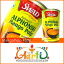罐裝, 瓶裝 - 送料無料 凹みありマンゴーピューレ 450g ×3個 インド産,業務用,通常便,缶,Mango Pulp,マンゴーパルプ