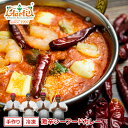 Asskicking hot seafood curry one piece of article (170 g) [Indian curry] [seafood curry] [asskicking hot curry] [shrimp] [asskicking hot] [辛 】【 curry] [spice] [Indian dish] [Kobe are tea] [mail order] [RCP]