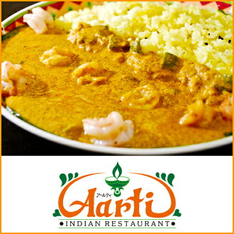 Shrimp curry (250 g) & is a decisive Indian curry spices finished with India recipe tasty shrimp and coconut milk aroma ウコンライス (200 g)