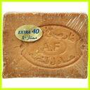 【アレッポの石鹸エキストラ40(180g)】※クーポン使用不可!!1年に1度収穫されるオリーブの実を搾っ...