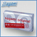 [Sagami Rubber Industries saga Miori dinull 002 (six case) Co., Ltd.] 0.02 millimeters is so light! ※It is impossible of discount coupon use!