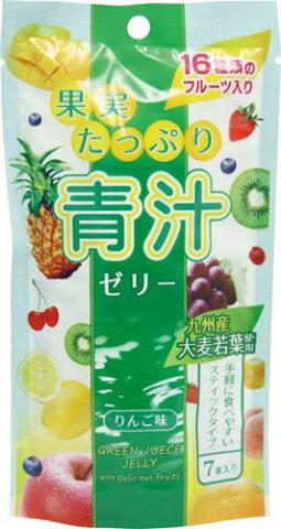 【訳あり在庫処分】三和通商 果実たっぷり青汁ゼリー 15g×7包
