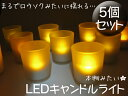 Five LED candlelight  set candle BC-0503