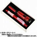 The pen and blowtorch (ball-point pen & key light) GF-35 [カラーアソート] color cannot be specified. (there is the case that the color except the image is sent to)