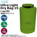 JR GEAR(R) Ultra Light Dry Bag 15 軽量防水ドライバッグ ♯ULB015 Lime(55)