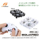 G-FORCE ジーフォース SQUARED ドローン