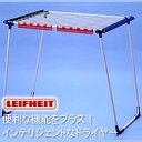 LEIFHEIT life height Pegasus 100