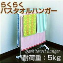 It is bath towel hanger TH-03C easily