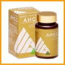 ★本日ポイント10倍★10P26mar10【AHCCイムノゴールド120粒】AHCCはキノコに由来する機能性物質!!健康維持とバランスのとれた食生活作りをサポート!!高度なバイオ技術によって生み出された商品です♪AHCCイムノゴールド09dw12