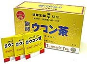 ★ 60 sachets at this price! Autumn turmeric 100%!
