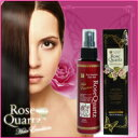 [120 ml of rose quartz hair emulsion] is one discount with five collect on delivery free shipping more than two