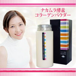 "★ deals two set ★ charge, ♪ swine bone Ichiban!! "" Nakamura Chapel gelatin powder ' ♪ raw collagen gelatin powder! * now changed its name from Nakamura Chapel gelatin powder."