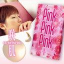 【咲肌 PinkPinkPink(ピンクピンクピンク)バストうるるんマスク】2個以上代引送料無料!5個で1個オマケ♪ピタッと貼るだけのバストトッ..