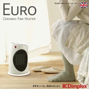 普萊克斯新品 ! 冷靜的更衣室和廁所,小腳從緊湊的大小、 位置 ! 電子溫控器對房間溫度自動設置 ! 優秀設計的加熱設備 10P01Oct16 萬聖節禮物