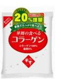 【華舞の食べるコラーゲン(20%増量)120g】コラーゲン100%!!食べるコラーゲン♪「華舞食べるコラーゲン」※割引クーポン使用不可