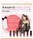【中田ちさと(AKB48)×エマドール デコラストラップ】胸元をおしゃれに装うきせかえブラストラップの「Decorastrap(デコラストラップ)」と、 AKB48の中田ちさとちゃん(ちぃchan)とのコラボ企画が誕生