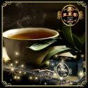 ダイエットドリンク【黒五葉茶ゴールド 3.0g×30包】2個以上代引送料無料!4個で1個オマケ♪黒を超えた極黒がさらに進化したダイエット茶!!ダイエットドリンク ダイエット飲料ダイエットティー 黒五葉茶GOLD10P03Dec16