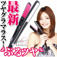 ★ vibrator featured styling at low temperatures depends! hair of Salon-only hair irons professional hair straighteners at the same high-performance! how much gloss shine Brucia ru tsuyagramaras